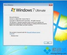 老司机操作微软改变win7/win8.1系统月度补丁更新推送方式的方法?