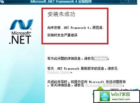 win10系统安装framework4.5失败的解决方法