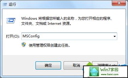win10系统开机时出现windows setup的解决方法