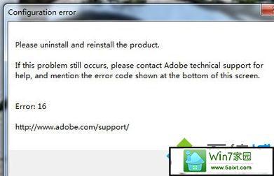 win10系统打不开ps软件的解决方法