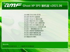 雨林木风WinXP 抢先装机版 2021.06